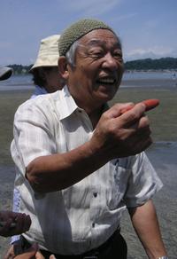 Wakame02