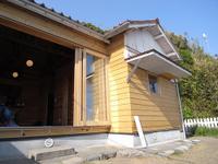 Inamura003