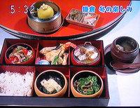 NHK06