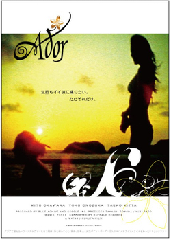 Ador1