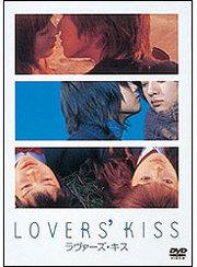 loverskiss