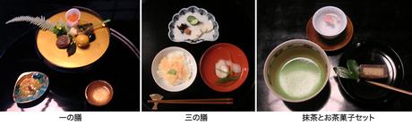 Matsugaoka001