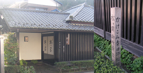 Matsugaoka002