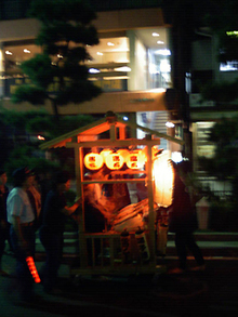 Okiishi01