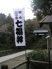 Sichihuku