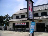 yuigahama02