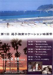 zushifilm01
