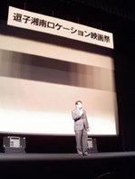 zushifilm02