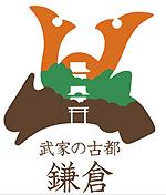 Kamakuramark
