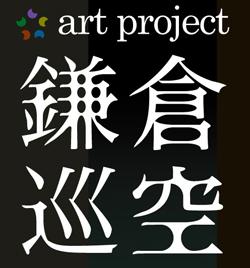Junku_logo