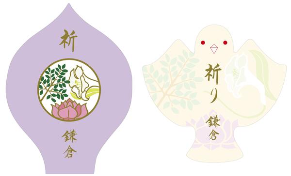 Sangehanahato