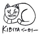 Kibiya1